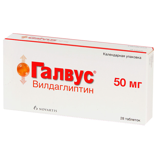 Галвус таблетки 50мг №28 купить в Москве по цене от 760 рублей