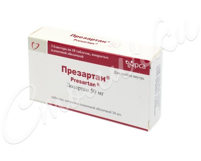 Презартан таблетки п.о 50мг №30 купить в Москве по цене от 131.5 рублей