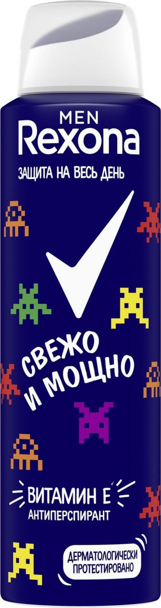 Рексона дезодорант-спрей Свежо и Мощно 150мл купить в Москве по цене от 0 рублей