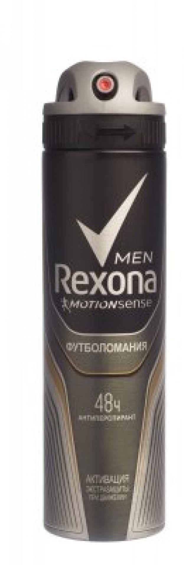 Рексона Мен дезодорант-спрей Свежесть душа 150мл купить в Москве по цене от 198 рублей