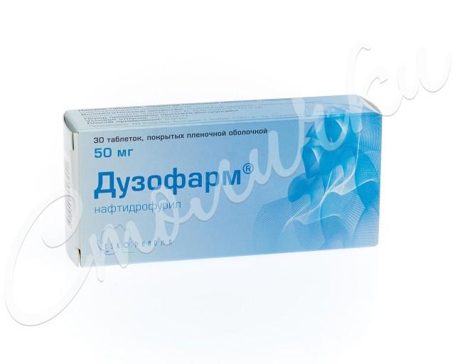 Дузофарм таблетки п.о 50мг №30 купить в Москве по цене от 392 рублей