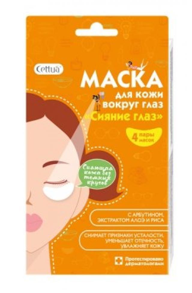 Сеттуа маска д/обл.вокруг глаз Сияние глаз №4 купить в Москве по цене от 325 рублей