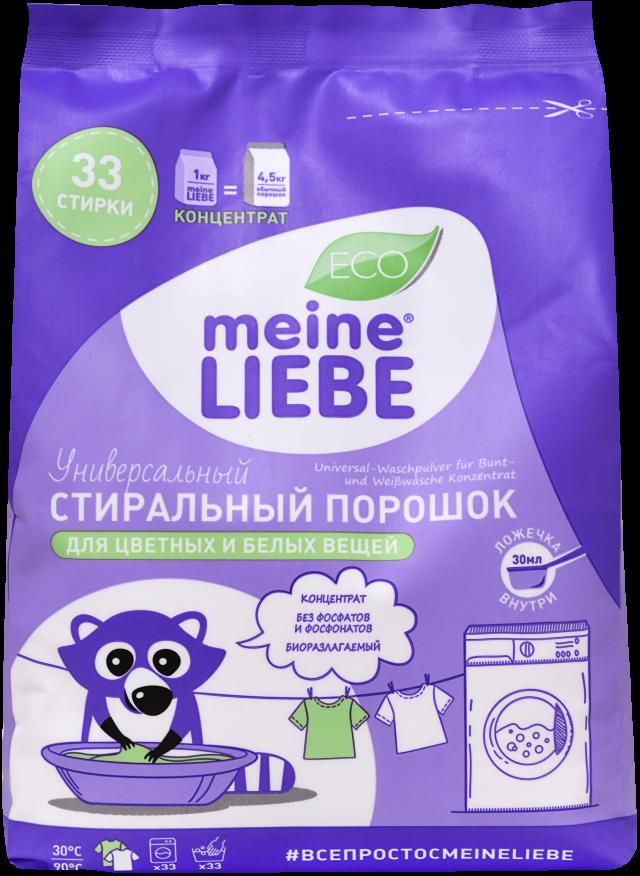 Майне Либе порошок стир. универс. 1кг купить в Москве по цене от 0 рублей