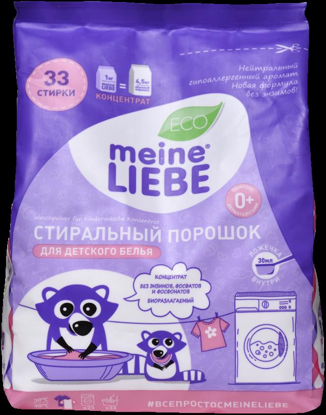 Майне Либе порошок стир. д/детск.вещей 1кг купить в Москве по цене от 0 рублей
