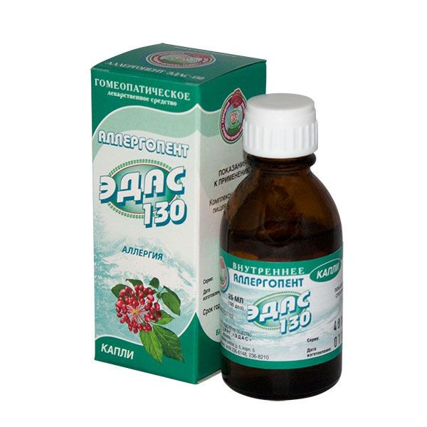 Эдас-130 Аллергопент (аллергии) капли 25мл купить в Москве по цене от 0 рублей