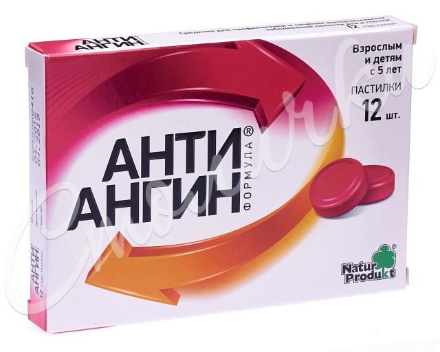 Анти-Ангин формула пастилки №12 купить в Москве по цене от 192 рублей