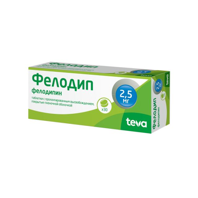 Фелодип таблетки пролонгированные 2,5мг №30 купить в Москве по цене от 430 рублей