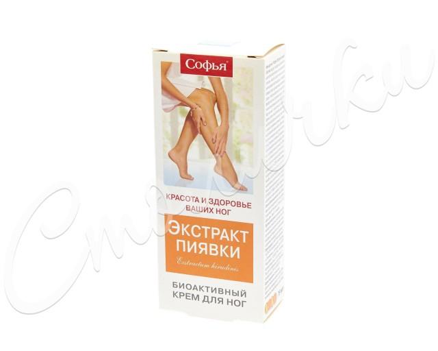 Софья Экстракт пиявки крем для ног 75мл купить в Москве по цене от 133 рублей