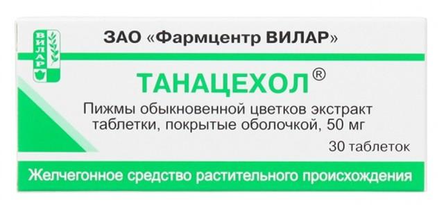 Танацехол таблетки п.о 50мг №30 купить в Москве по цене от 47 рублей