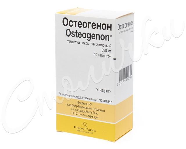 Остеогенон таблетки п.о 830мг №40 купить в Москве по цене от 756 рублей