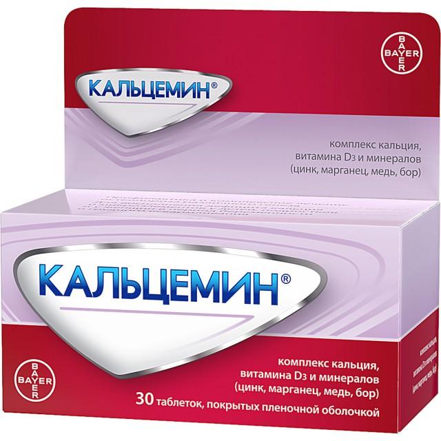Кальцемин таблетки п.о №30 купить в Москве по цене от 333 рублей