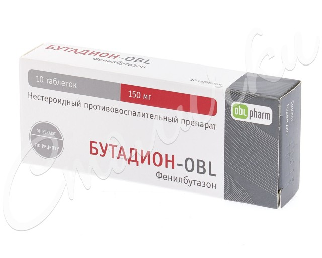 Бутадион-OBL таблетки 150мг №10 купить в Москве по цене от 76 рублей