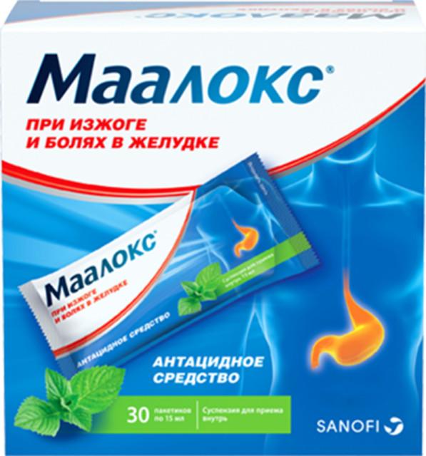 Маалокс суспензия внутрь 15мл №30 купить в Москве по цене от 863 рублей