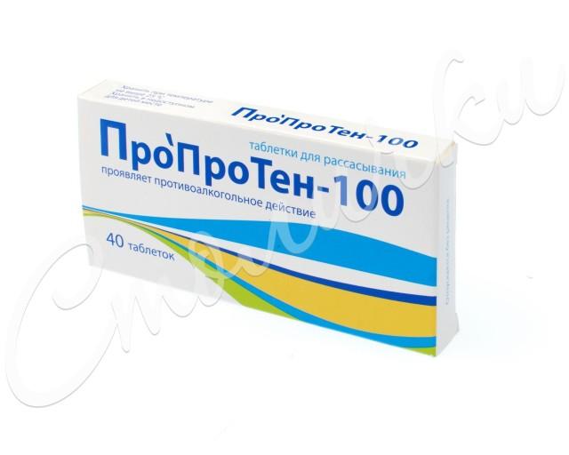 Пропротен-100 таблетки для рассасывания №40 купить в Москве по цене от 314 рублей