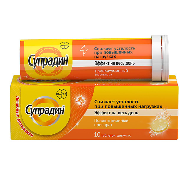 Супрадин таблетки шипучие №10 купить в Москве по цене от 446 рублей