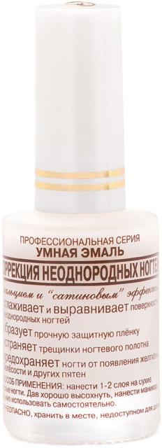 Умная эмаль коррекция неоднородных ногтей 11мл купить в Москве по цене от 109 рублей