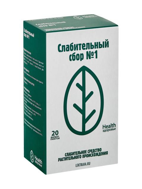 Сбор слабительный №1 Здоровье 2г №20 купить в Москве по цене от 56 рублей