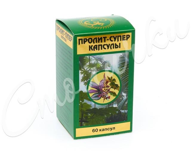 Пролит Супер капсулы №60 купить в Москве по цене от 664 рублей
