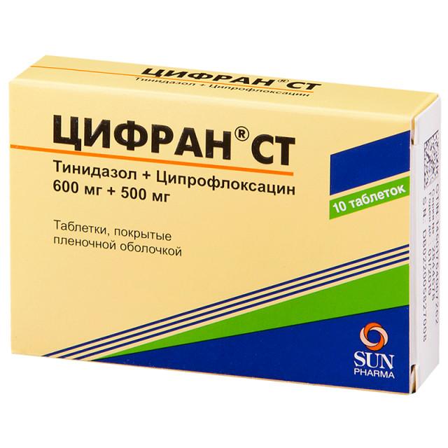 Цифран СТ таблетки п.о 500мг+600мг №10 купить в Москве по цене от 342 рублей