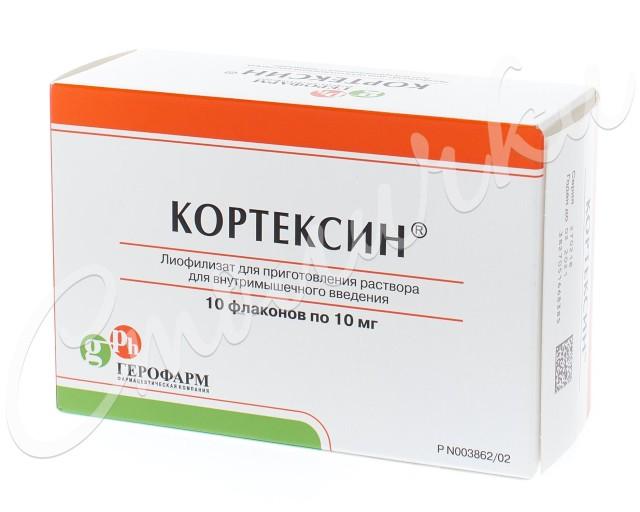 Кортексин лиоф.д/р-ра внутримышечно 10мг №10 купить в Москве по цене от 1355.5 рублей