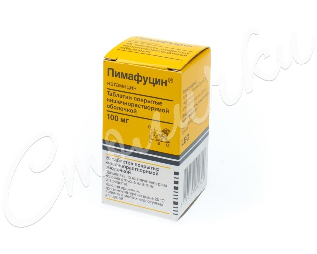 Пимафуцин таблетки п.о 100мг №20 купить в Москве по цене от 658 рублей