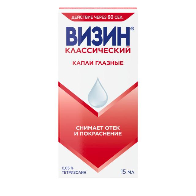 Визин капли глазные 0,05% 15мл купить в Москве по цене от 370 рублей