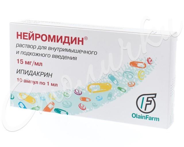 Нейромидин раствор внутривенно и внутримышечно 15мг/мл 1мл №10 купить в Москве по цене от 1900 рублей