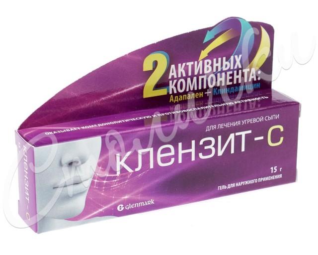 Клензит-С гель 15г купить в Москве по цене от 612 рублей