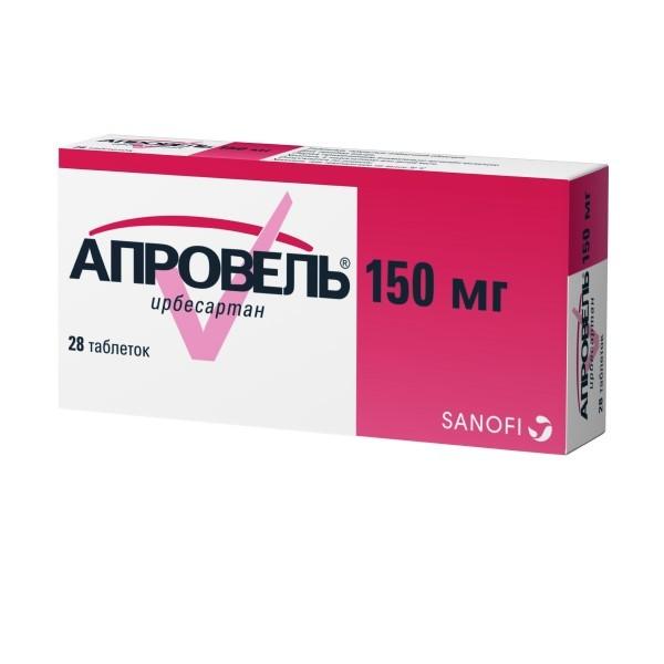 Апровель таблетки 150мг №28 купить в Москве по цене от 599 рублей