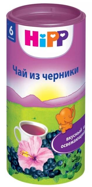 Хипп чай детский Черника с 6 мес. 200г купить в Москве по цене от 0 рублей