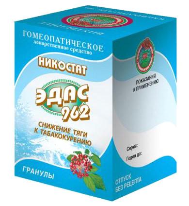 Эдас-962 Никостат (никотин. зависим.) гранулы 20г купить в Москве по цене от 0 рублей