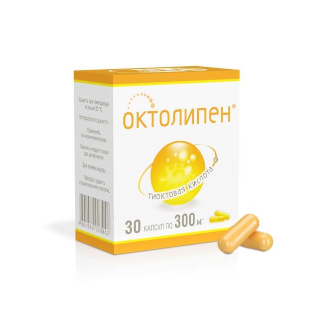 Октолипен капсулы 300мг №30 купить в Москве по цене от 322 рублей