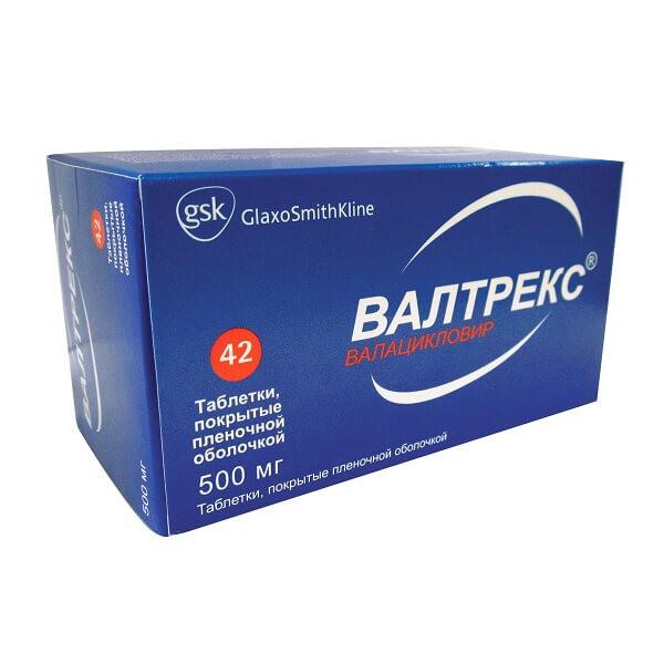 Валтрекс таблетки 500мг №42 купить в Москве по цене от 3520 рублей