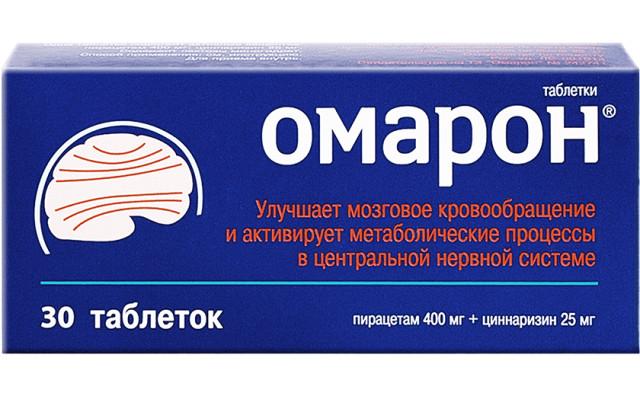 Омарон таблетки №30 купить в Москве по цене от 111 рублей