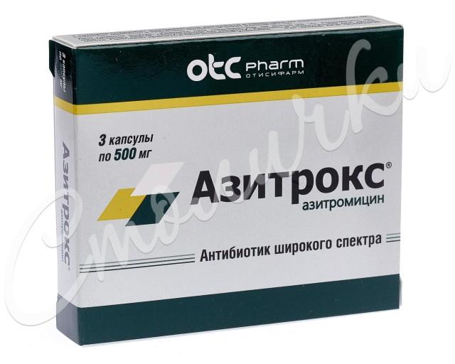 Азитрокс капсулы 500мг №3 купить в Москве по цене от 317.5 рублей