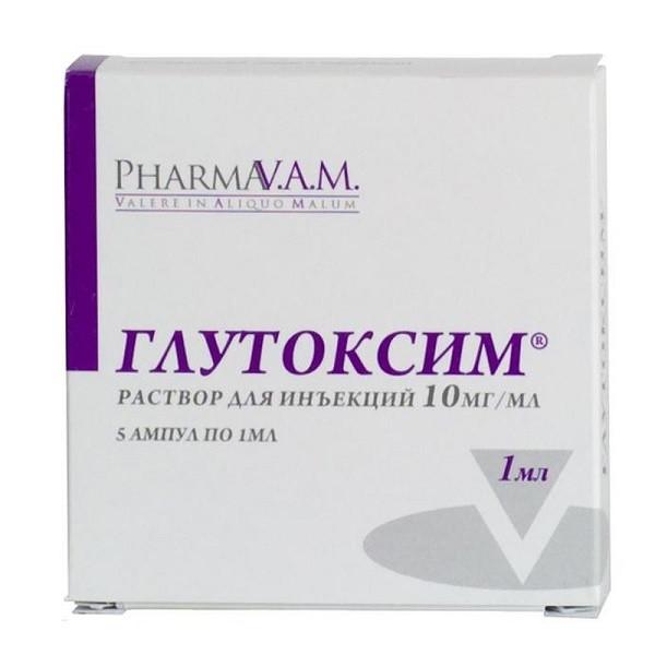 Глутоксим раствор для инъекций 1 % 1мл №5 купить в Москве по цене от 884.5 рублей