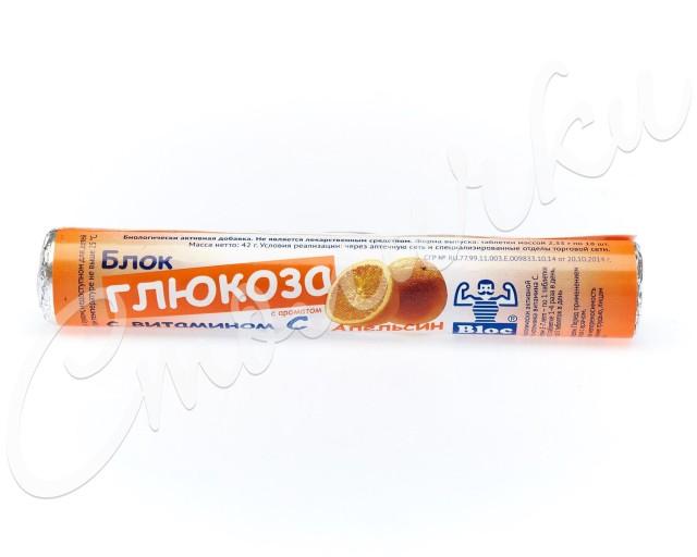 Блок Глюкоза Вит.С/Апельсин таблетки №18 купить в Москве по цене от 97 рублей