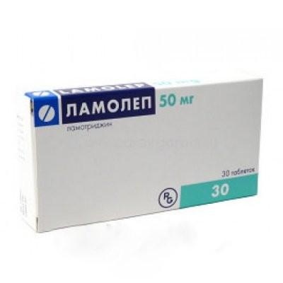 Ламолеп таблетки 50 мг №30 купить в Москве по цене от 792 рублей