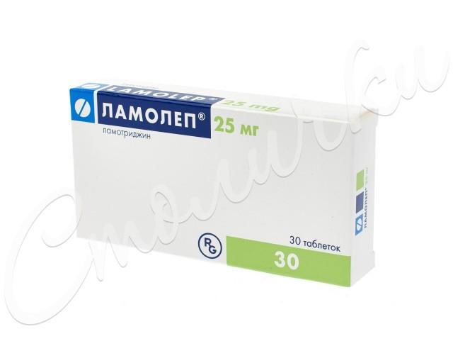 Ламолеп таблетки 25 мг №30 купить в Москве по цене от 411 рублей