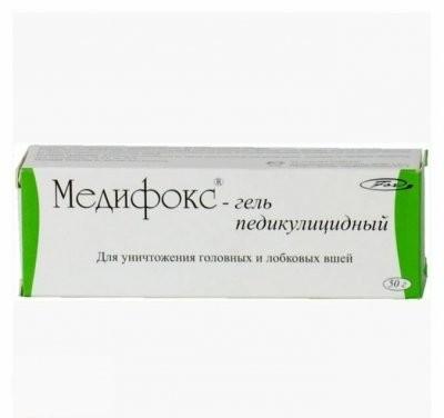 Медифокс гель 50г купить в Москве по цене от 165 рублей