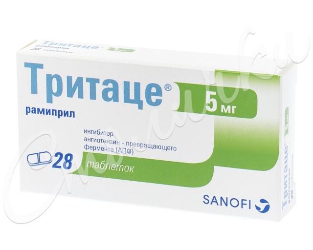 Тритаце таблетки 5мг №28 купить в Москве по цене от 970 рублей