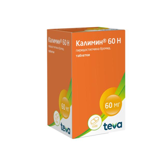 Калимин 60 Н таблетки 60мг №100 купить в Москве по цене от 787.5 рублей