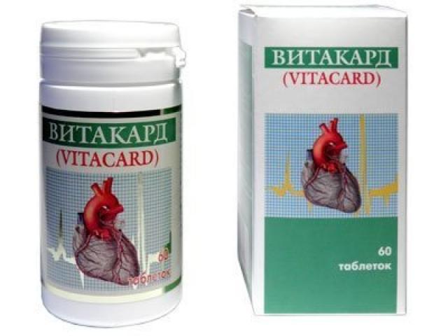 Витакард таблетки №60 купить в Москве по цене от 0 рублей