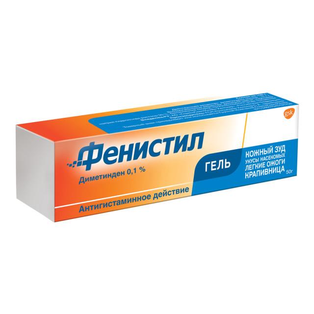 Фенистил гель 50г купить в Москве по цене от 542 рублей