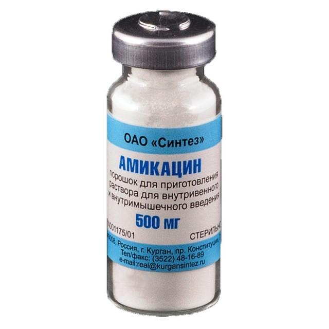 Амикацина сульфат порошок для инъекций 500мг купить в Москве по цене от 43.7 рублей