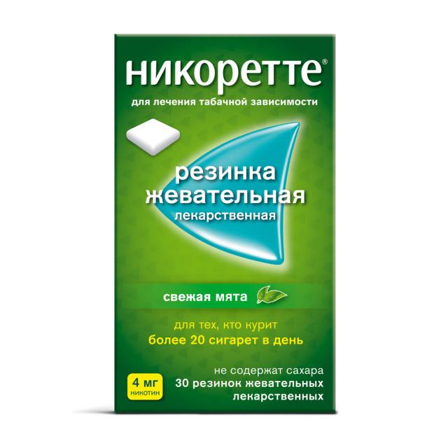 Никоретте резин. жевательные свежая мята 4мг №30 купить в Москве по цене от 596 рублей