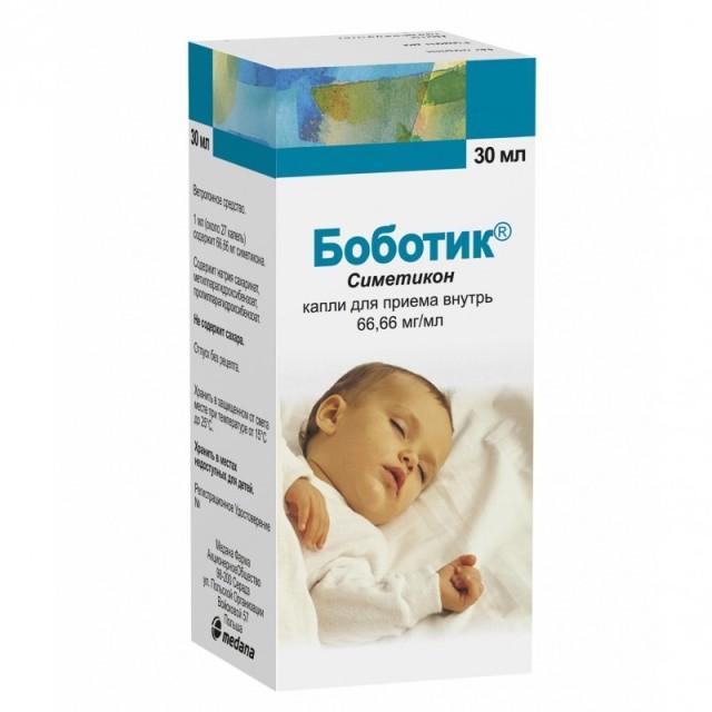 Боботик капли 30мл купить в Москве по цене от 278 рублей