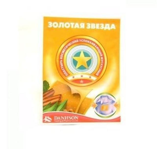 Золотая звезда пластырь успок. мускус. 7х10см №1 купить в Москве по цене от 0 рублей
