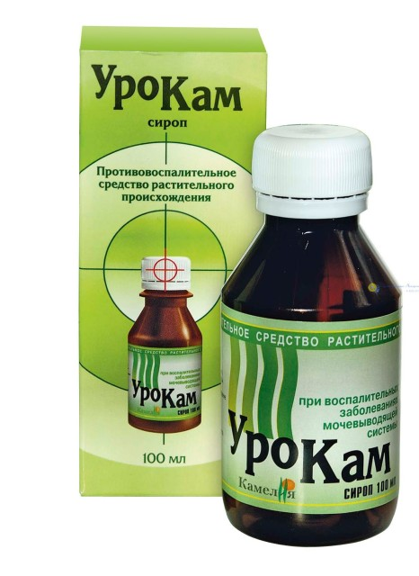 Урокам сироп 100мл купить в Москве по цене от 163 рублей