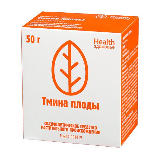 Тмина плоды Здоровье 50г купить в Москве по цене от 66 рублей